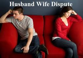 Husband Wife Dispute