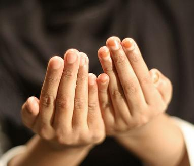 Islamic Dua associated with Stress
