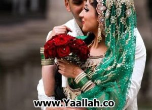 Solid Wazifa For Husband