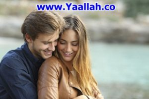 Wazifa For Love or Get Your Love Back