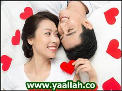 Love Marriage Istikhara Online